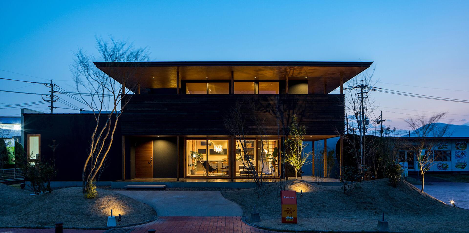 建築家と建てる家を、身近に、手軽に。
